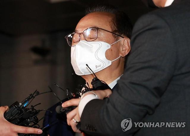 """오거돈 구속영장 기각…법원 """"사안 중하나, 도주 우려 없어"""""""