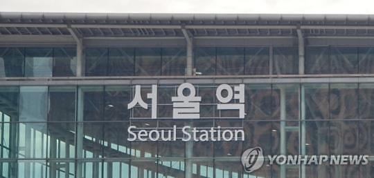 서울역 묻지마 폭행 용의자, 자택서 검거