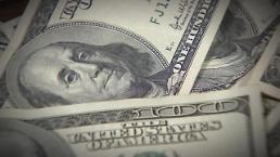 .韩5月外储4073亿美元 环比增加33亿.