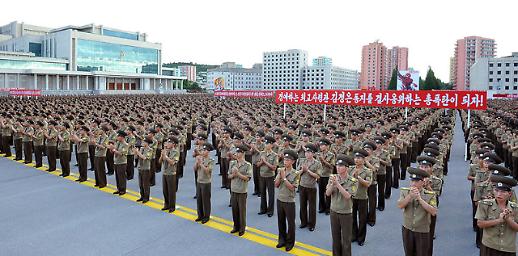 """朝鲜警察部门名称变更为""""社会安全省"""""""