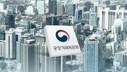 .韩国大企业集团内部交易2年间减少三成.