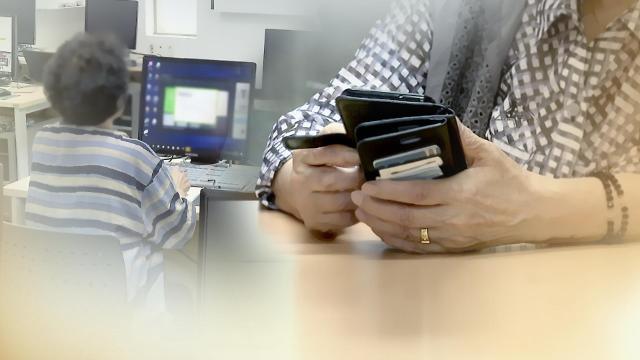 调查:韩国中年人智能手机普及率达98%