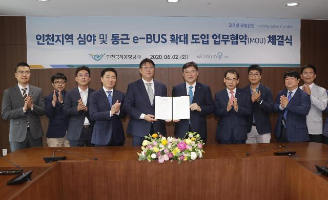 인천공항↔ 인천간 심야버스와 노선버스 늘어난다.