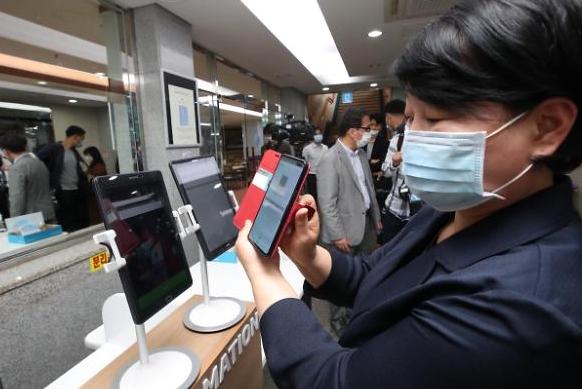 Các trường hợp nhiễm vi rút ở nhà thờ gây lo ngại về làn sóng nhiễm trùng mới ở Seoul