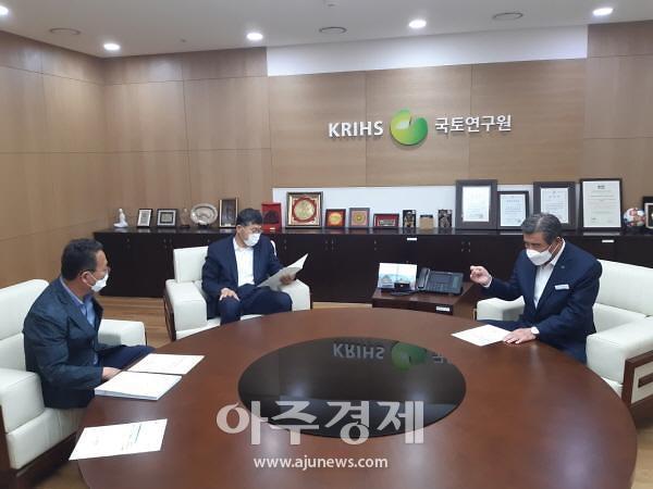 김동일 보령시장, 보령~대전~보은 간 제2차 고속도로 건설계획 반영 건의