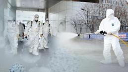 .韩国疾病管理本部将升格为疾病管理厅.