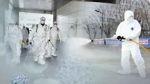 韩国疾病管理本部将升格为疾病管理厅