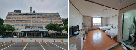 서울유스호스텔에 코로나19 환자 관리 생활치료센터 운영