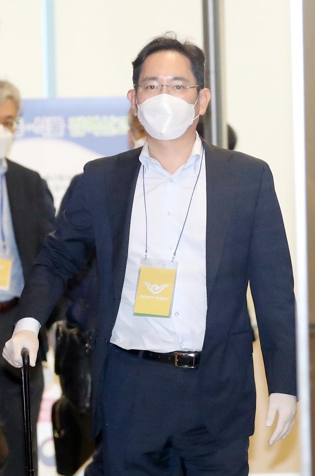 """""""기소 정당한지 심의해 달라""""...이재용의 승부수"""