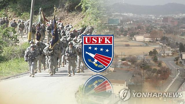 주한미군 한국인 근로자 15일 업무 복귀 예정