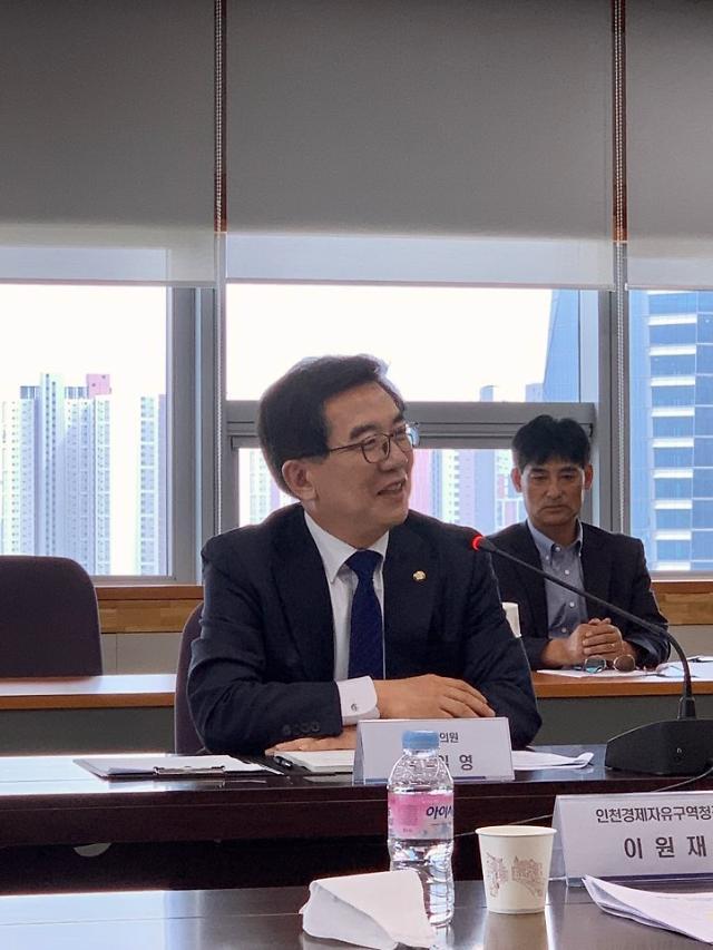 정일영 의원, 인천경제자유구역청과  지역 발전을 위한 간담회 열어