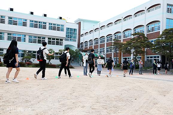 학교가 코로나19에 대응하는 방법