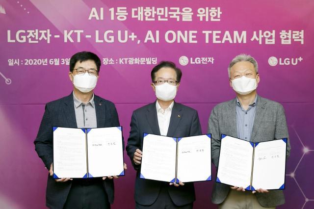 KT·LG유플러스·LG전자, AI원팀으로 뭉친다