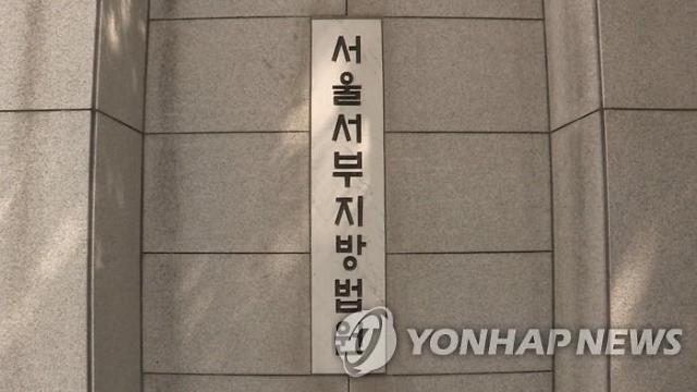 제자 성폭행 혐의 경희대 교수, 구속심사 1시간만에 종료