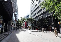 .从数字看疫情影响 首尔商店销售额减少3.2万亿韩元.