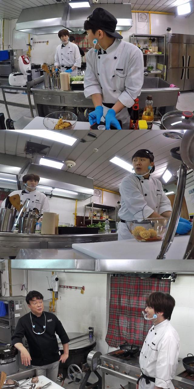 맛남의 광장, '전세 역전' 규현, 양세형에게 텃세 아닌 텃세 부린 사연?