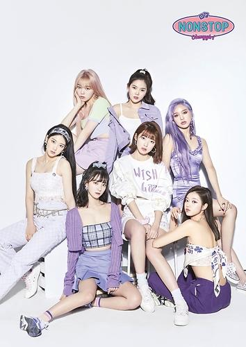 韩偶像歌手纷纷举办线上粉丝会和演唱会