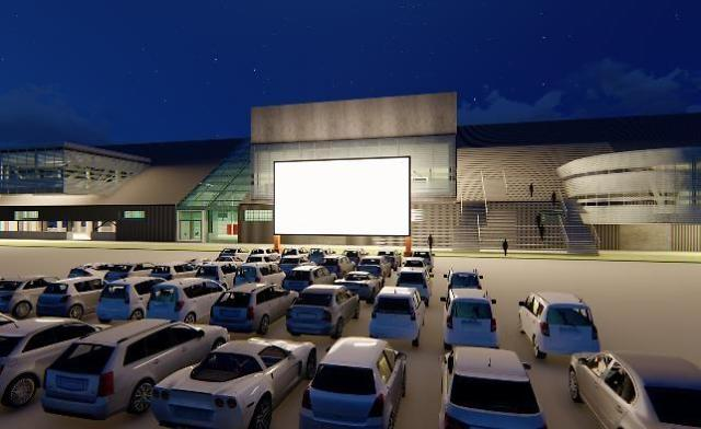 Incheon port city to operate free drive-in theater for moviegoers