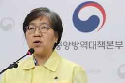 .韩2例儿童多系统炎症综合征疑似病例被排除.
