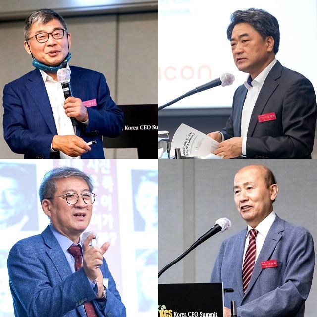 코리아씨이오서밋, INBA 과정 최종욱 마크애니 대표·백기복 국민대 교수 초청 강연