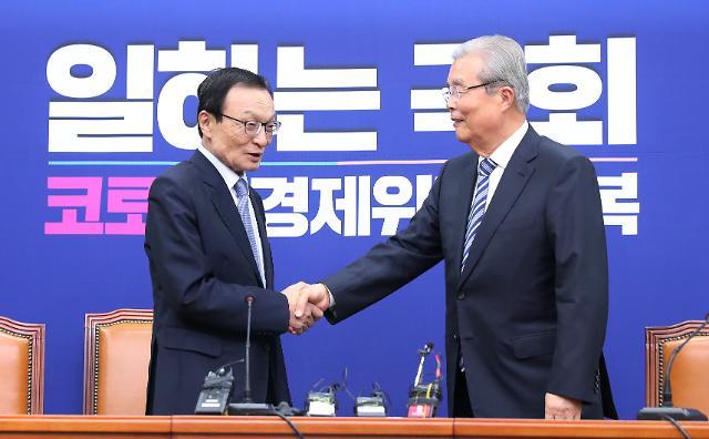 """靑, '김종인 기본소득' 도입 언급에 """"현재 구체적 논의 이르다"""""""