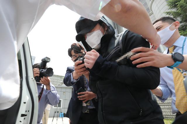 범죄단체가입 혐의 적용 박사방 유료회원...이번엔 영장 기각