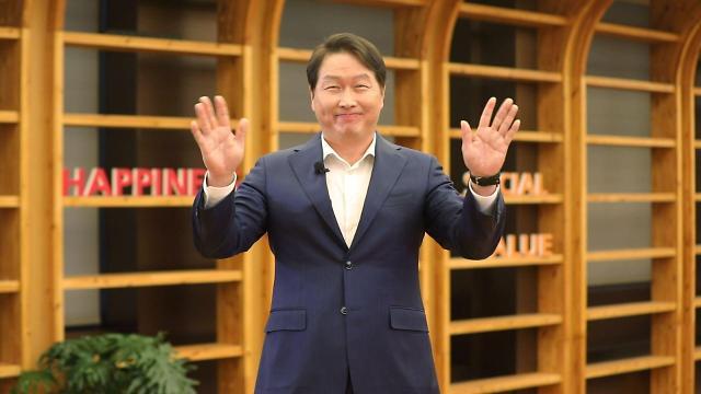 [VC에 꽂힌 기업들]SK그룹, 바이오·제약 벤처투자로 몸집 본격 확대
