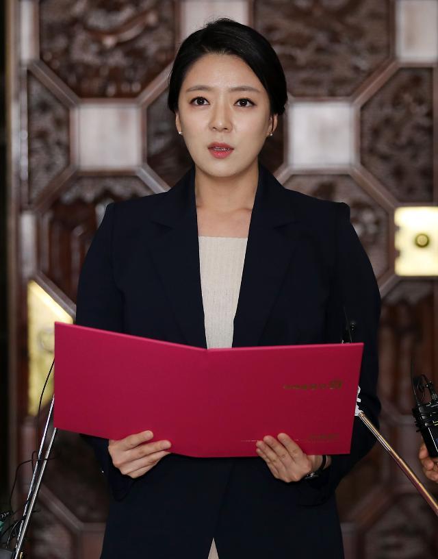 """배현진 종부세 완화 1호 법안 발의…""""사유 재산권을 지키겠다"""""""