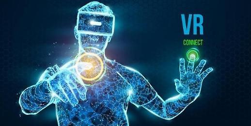 Đại dịch COVID 19 và 5G thúc đẩy nhu cầu về công nghệ VR và AR