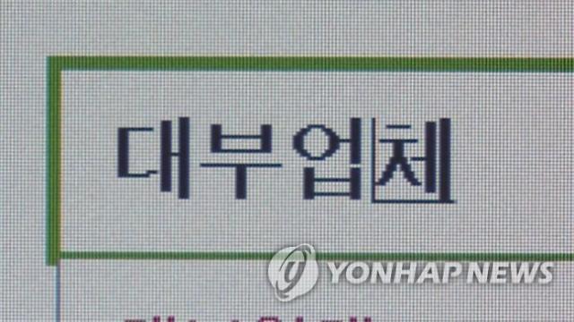 법정 최고금리 연 24→20% 재추진…유사수신 처벌 강화법도