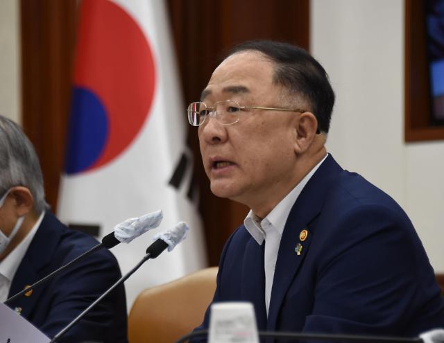 """홍남기 """"환전·송금 위탁 허용… 핀테크기업 진입요건 완화"""""""