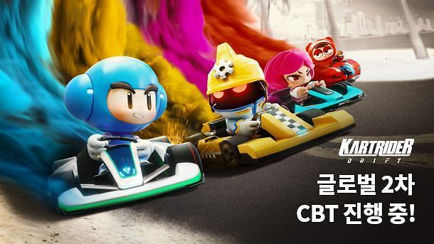 넥슨, '카트라이더: 드리프트' 2차 글로벌 CBT 돌입... 10일까지