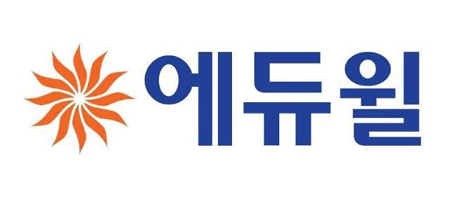 """에듀윌, """"악성 매체에 대해 강력하게 대응할 방침"""""""