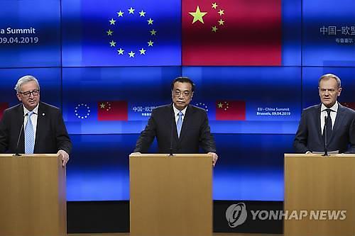 """""""코로나19로 EU·중국 9월 정상회의 연기""""-블룸버그"""