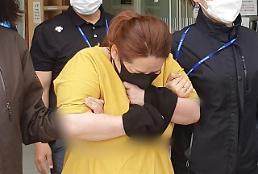 .韩国一9岁男孩被继母塞进旅行箱窒息而死.