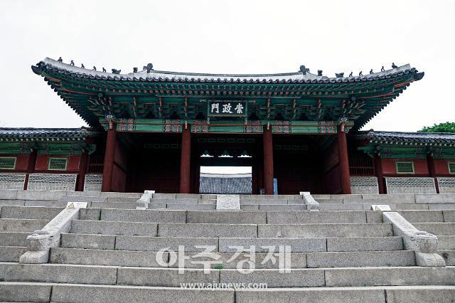 기생충·킹덤 팬을 위한 서울 한류명소 여기 모였네~