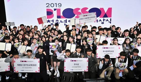 SK브로드밴드, 학교 행복 추구하는 블러썸 청소년 영상제 출범