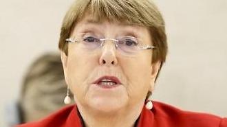 Đại diện nhân quyền của Liên Hợp Quốc Cần có nhà lãnh đạo dám phê phán rõ ràng nạn phân biệt chủng tộc