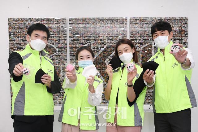 GKL 꿈·희망봉사단, 국내외 재난 취약계층에게 코로나19 예방 위한 물품 세트 전달