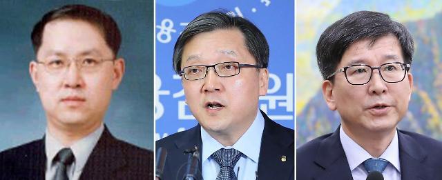 금융위, 금감원 신임 부원장에 김근익·최성일·김도인 임명