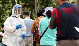 .韩国新增39例新冠确诊病例 累计11629例.
