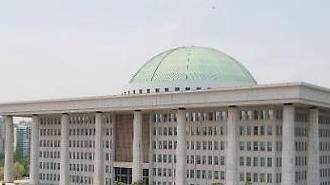 21대 국회 입법 경쟁…여야 의원 경제 1호 법안은?