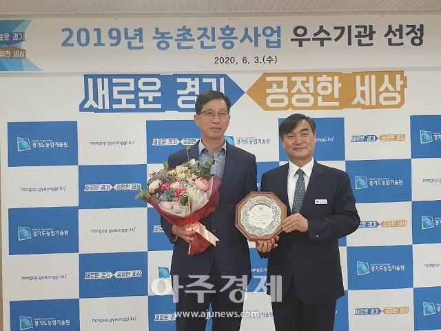 양주시 BIO농업대학, 2019년 경기도 농업인대학 평가 우수기관 선정