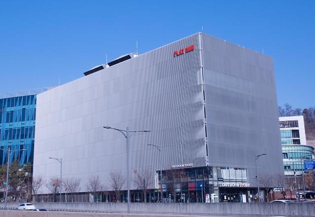 NHN, 김해에 제2데이터센터·R&D센터 설립... 500여명 고용 창출 나서