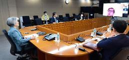 .韩国公布新冠疫苗研发计划 与各国分享开发专利权.