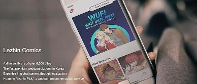S. Korean web cartoon company partners with popular comics studio targeting consumers in US and France