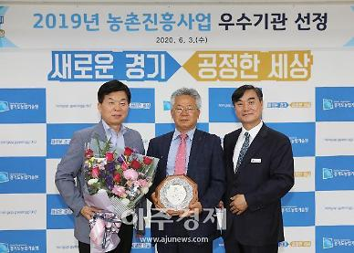 평택시 슈퍼오닝농업대학, 경기도 농업인대학 평가에서 1위 우수기관으로 선정