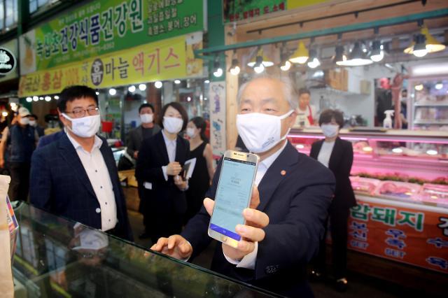 소상공인시장진흥공단, 전통시장 소비 활성화 나서