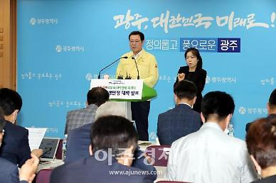 광주광역시 개인 법인택시운전자에 50만원씩 지급