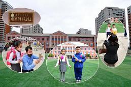 .朝鲜中小学昨日全面开学复课.